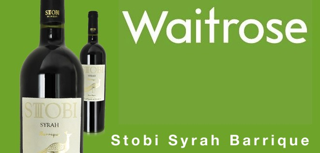 Keep Warm this Bonfire Night with a Delicious Recipe and Stobi Wine