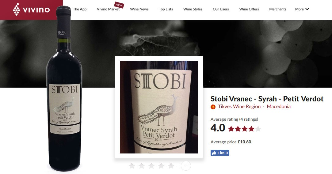 4 Star Rating for Stobi Vranec Syrah Petit Verdot