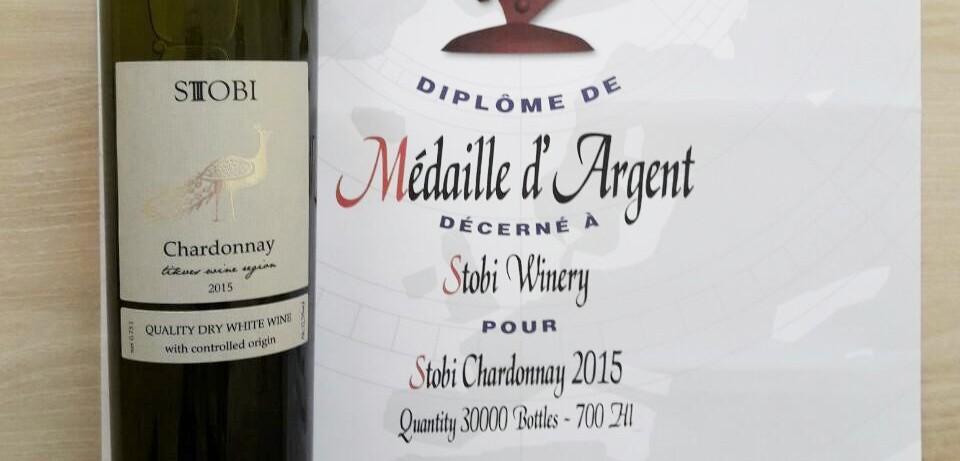 Stobi Wines Wines Mundus Vini 2017 Awards