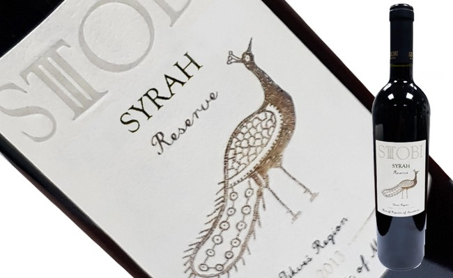 Know Your Syrah from Your Shiraz!