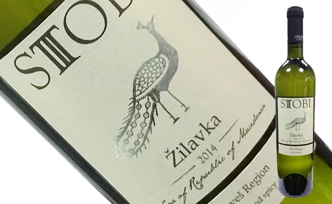 Stobi Žilavka Listed as One of Top 5 Best Wines by Wall Street Journal
